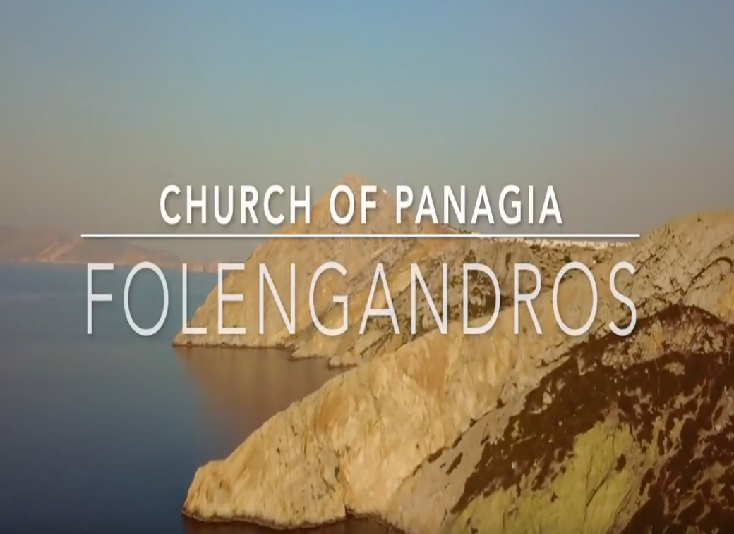 Church of Panagia on the greek island of Folengandros with Seen by Solomon travel blog by David and Angela Solomon