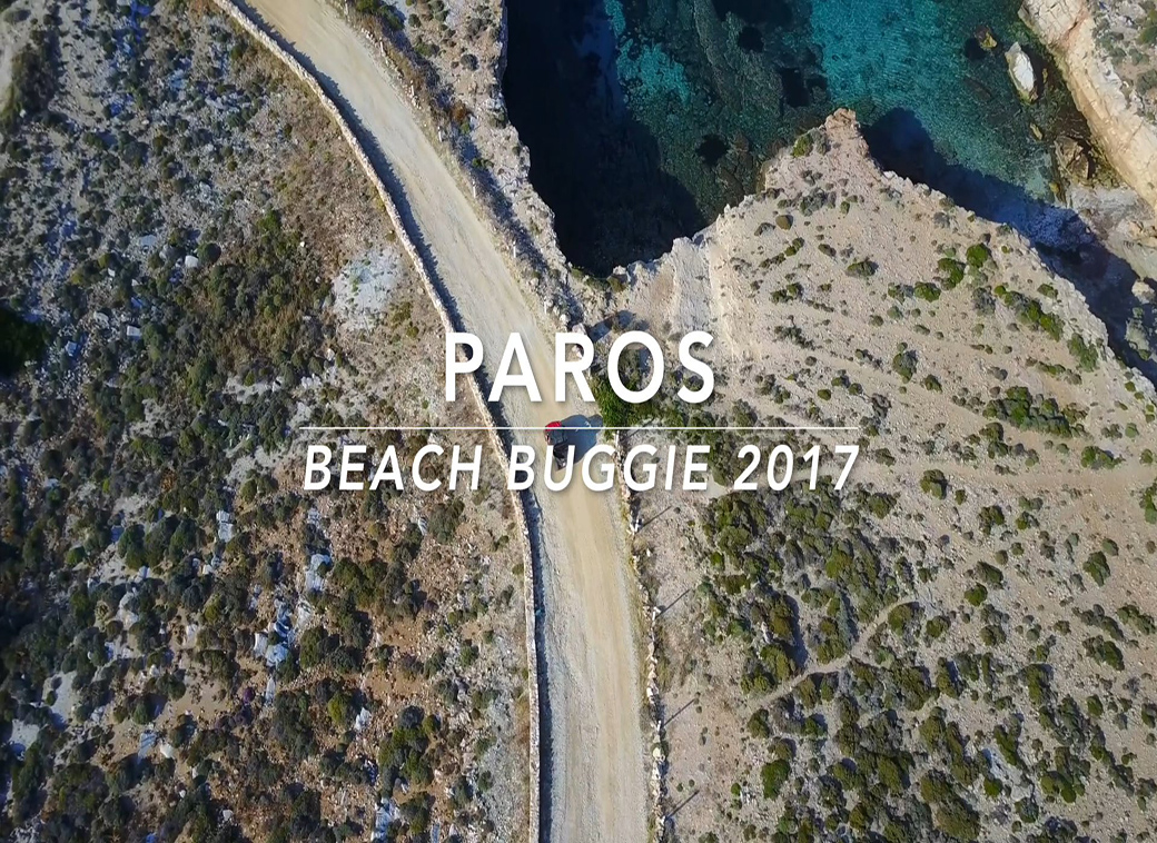 Seen by Solomon video of beach buggy 2017 in Paros, Greece, travel blog